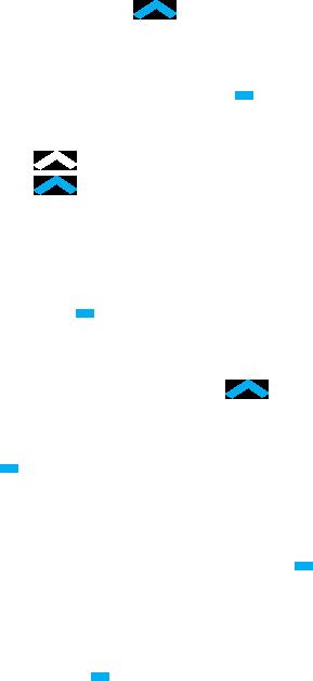 synergy-arrows